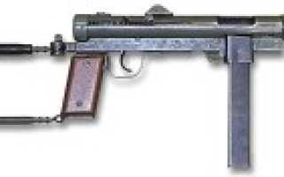Пистолет-пулемёт Carl Gustaf M/45 (Швеция)