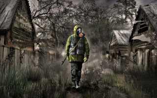 34 года назад произошла Чернобыльская катастрофа — событие, о котором знает каждый, кто интересуется темой выживания