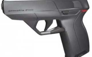 Пистолет Armatix iP1 Smart System (Германия)