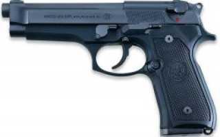 Пистолет Beretta 92 SB-F (Италия)