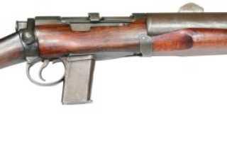 Бесшумный карабин De Lisle Commando Carbine (Великобритания)