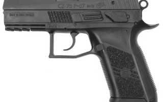 Пистолет CZ P-09 Duty (Чехия)