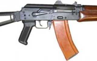 Автомат АКС-74У (Россия)