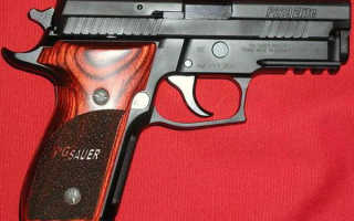Пистолет SIG-Sauer P229 (Германия)