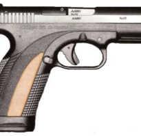 Пистолет Caracal F (ОАЭ)