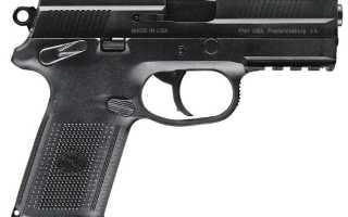 Пистолет FNX-9 / FNX-40 / FNP9-17 (США)