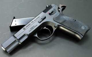 Пистолет «CZ-85» (Чешская Республика)
