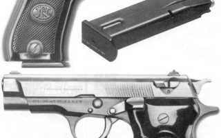 Пистолет FN 140DA / Browning BDA 380 (Бельгия)