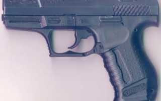 Пистолет Walther P99 (Германия)