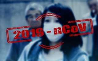 Коронавирус: Эпидемия глупости