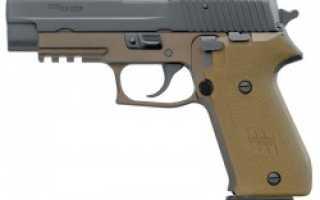 Пистолет SIG-Sauer P220 (Германия)