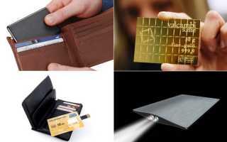 10 лучших мультитулов размером с кредитную карту