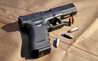 Glock презентовал новое поколение пистолетов