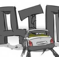 Безопасное вождение автомобиля: Действия в аварийных ситуациях