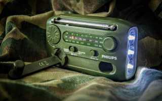 Радиоприёмник выживальщика Philips AE 1125/12