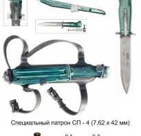 Нож разведчика стреляющий 6П25 НРС и НРС-2 (СССР)