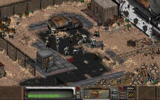 Видеоигры о разных версиях постапокалипсиса