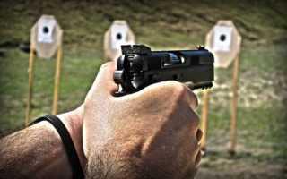 Как целиться из пистолета — советы для начинающих
