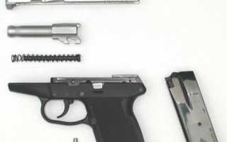 Пистолет Kel-Tec P-11 (США)