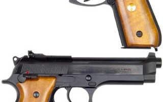 Пистолеты Forjas Taurus PT-92 и PT-99 (Бразилия)