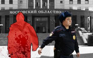 Неудачное нападение на полицейский конвой и ликвидация банды ГТА