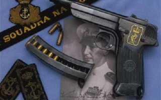 Пистолет Socco (Италия)