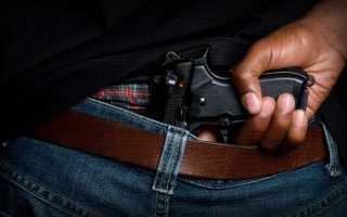 Скрытое ношение оружия: советы и хитрости