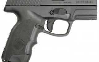 Пистолет Steyr C9-A1 (Австрия)