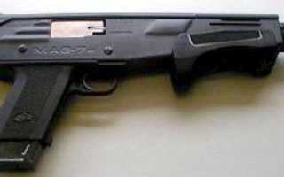 Помповое ружьё MAG-7m1 (ЮАР)