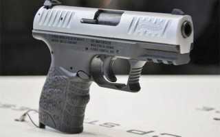 Пистолет Walther CCP (Германия)