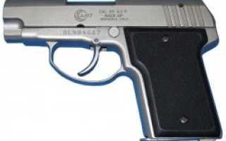 Пистолет AMT .45 ACP BackUp (США)