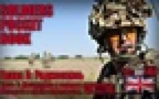 Карманная книга солдата. Глава 3: Радиосвязь. Часть 2