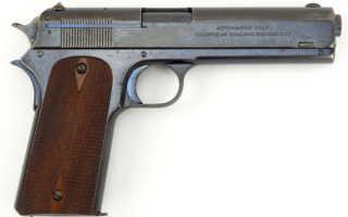 Пистолет Colt Government Model 380 (США)