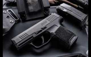 Пистолет SIG-Sauer P239 (Германия)
