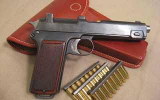 Пистолет Steyr GB80 (Австрия)