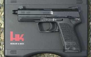 Пистолет HK USP (Германия)