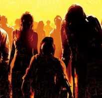 Твари апокалипсиса. Часть 1: Зомби