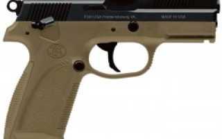 Пистолет FNP-9 / Browning PRO-9 (США)