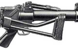Винтовочный гранатомет FN 40 (Бельгия)