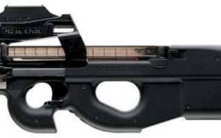 Пистолет-пулемёт FN P90 (Бельгия)