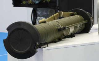 "Реактивная противотанковая граната РПГ-28 ""Клюква"""