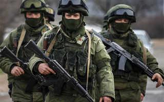 Гибридная война: определение и призыв к действиям