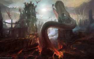 Твари апокалипсиса. Часть 5: Демоны