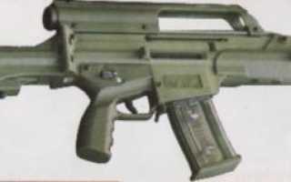 Штурмовая винтовка DGIM FX-05 Xiuhcoatl (Мексика)
