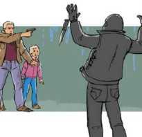 Легализация самообороны