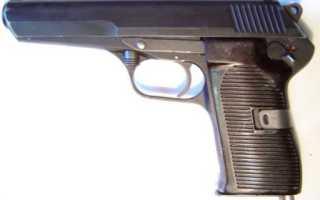 Пистолет «CZ-52» (Чехословакия)