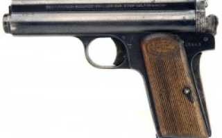 Пистолет Frommer Stop (Австрия)