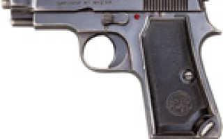 Пистолет Beretta M1934 (Италия)