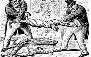 Новый системный кризис и история человечества. Часть 1 — Last Day Club
