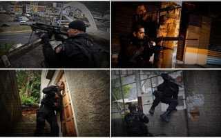 По опасным районам Рио вместе с бразильским спецназом BOPE